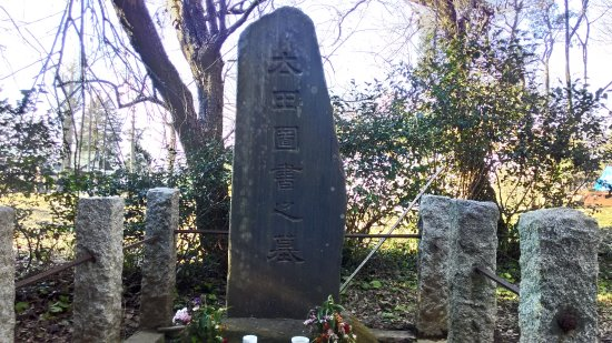 Otazusho Tomb