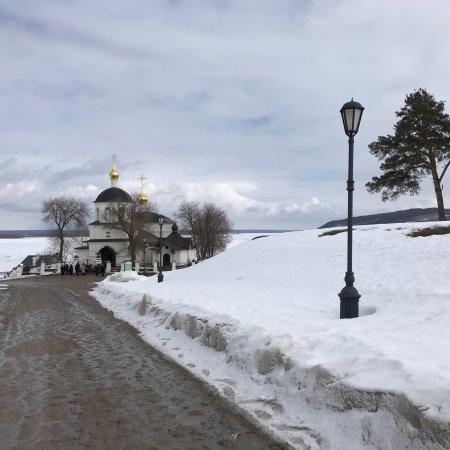 Republic of Tatarstan, Russia: photo7.jpg