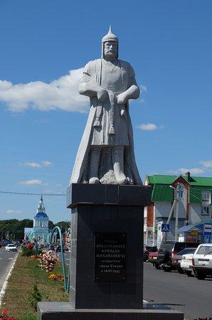 Usman, Russia: памятник Степану Вельяминову