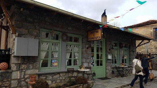 Taverna H Klimataria: Ταβέρνα Η Κληματαριά
