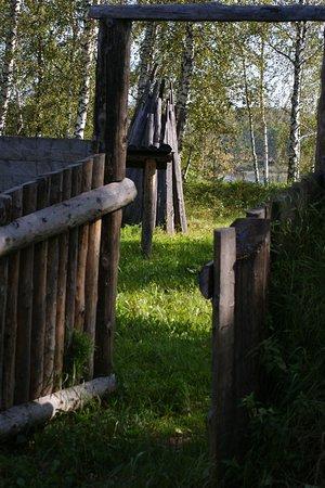 Kemerovo Oblast, Rússia: Вход на городище