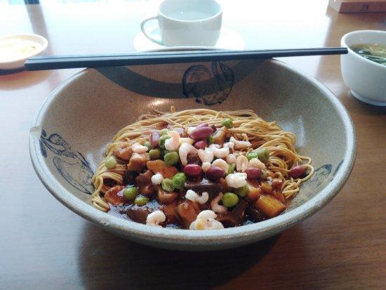 Miàn Diàn - Hyatt Regency Wuxi: Traditional Eight Treasures Noodles (So nice!)
