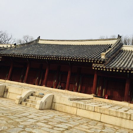 Jongmyo Shrine: photo1.jpg
