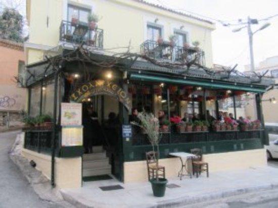Εστιατόριο Σχολαρχείον: Exterior del restaurante