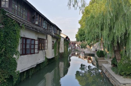 Prive Suzhou en Zhouzhuang of Tongli ...