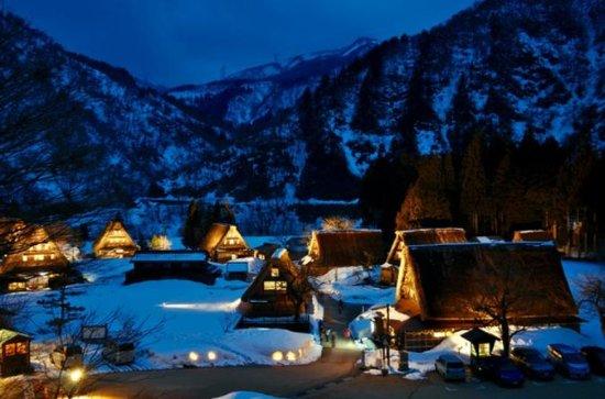 Gokayama and Shirakawago Winter...