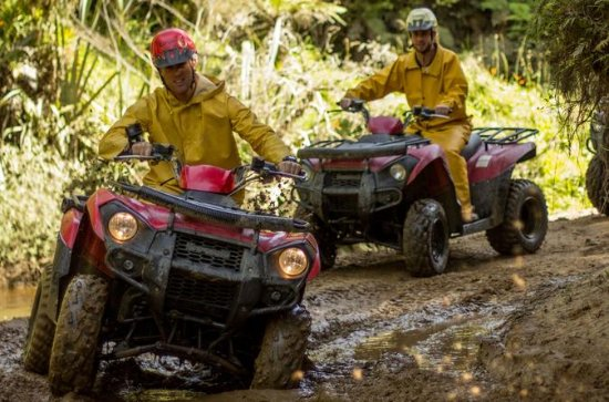 2 Hour Bush 'n Bog Track - QUADS