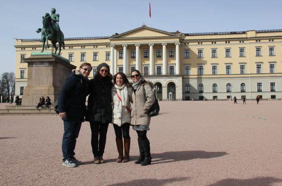 Oslo Private Walking Tour