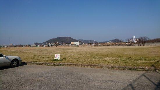 Kagawa Prefecture Kotogawa Park