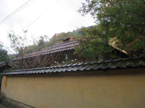 House of Watanabe Family