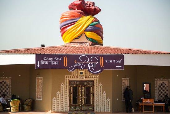 Kotputli, India: Not too hard to spot. Is it?
