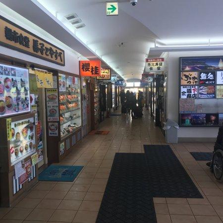 Hakodate Morning Market: photo5.jpg