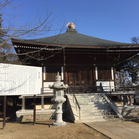 Toshoji Temple (Sogo Reido): photo4.jpg