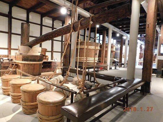 Hakushika Memorial Museum