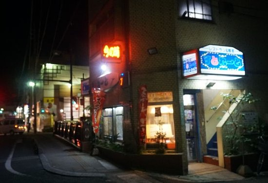 Amami-oshima 사진