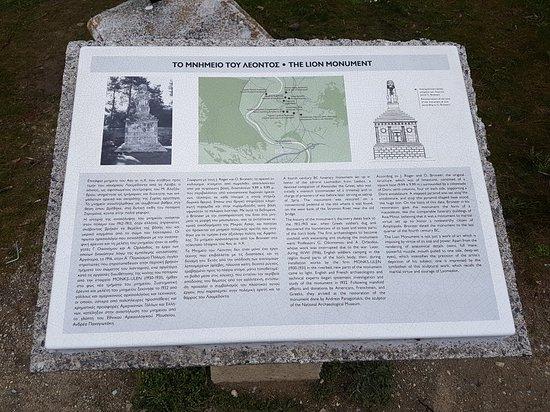 Ancient Amphipolis: 20180215_155339_large.jpg
