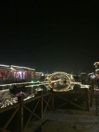 Handan, China: 响堂水镇