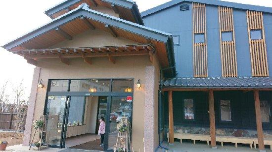 Nagano, Japón: 温泉&カフェ&巣籠もり