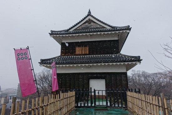 Uedajo Minamiyagura Kitayagura Yaguramon