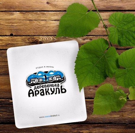 Verkhny Ufaley, Rússia: Наш логотип