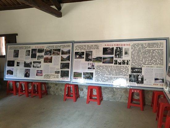 Hsinchu County, Taiwán: 吳濁流故居介紹