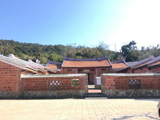 Wu Zhuo Liu House
