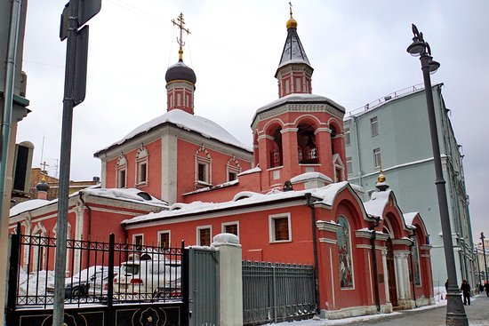 Temple of Martyr St. George