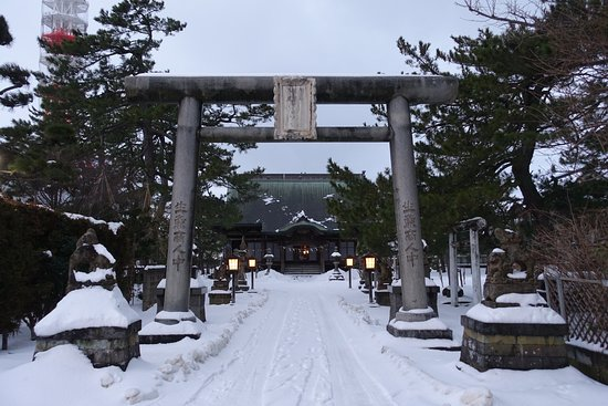 Yasaka Shrine