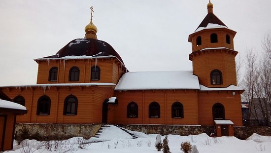Church of the Nativity of the Kazan Diocese
