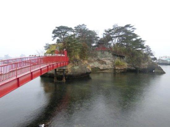 Shiogama, Japan: 籬が島