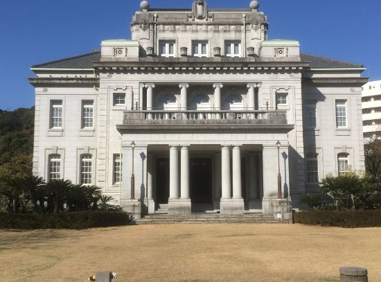 ‪Kagoshima Prefectural Government Commemoration Hall‬