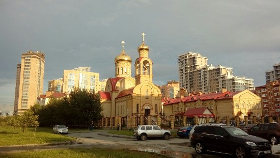 Bishop's Compound in Honor of the Holy Martyr Cyril