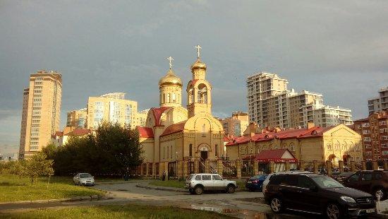 Архиерейское подворье в честь священномученика Кирилла