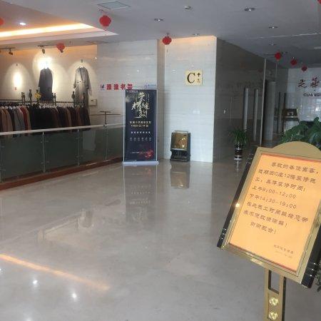 Haimen, الصين: Réception
