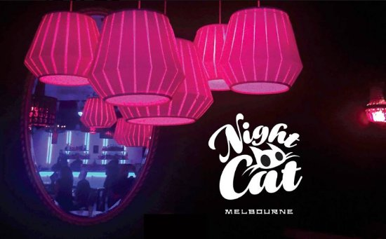 Prequel LIVE at Boiler Room 2016 - Picture of The Night Cat, Fitzroy ...