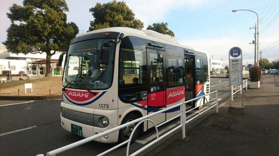 Asahi Bus