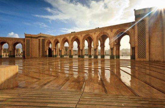 Visita de medio día en Casablanca