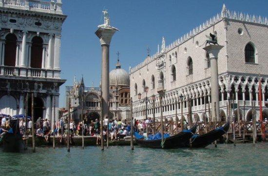 Tour privado de 2 días desde Roma...