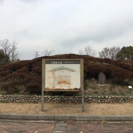 Shichikannon Tomb