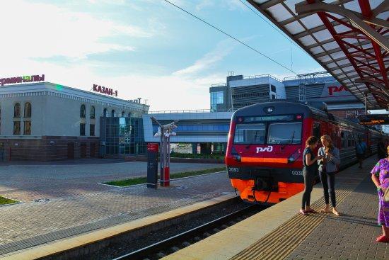 Железнодорожный вокзальный комплекс станции Казань-Пассажирская
