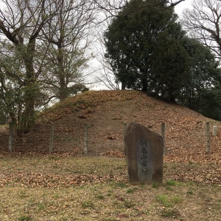 Dogameyama Tomb