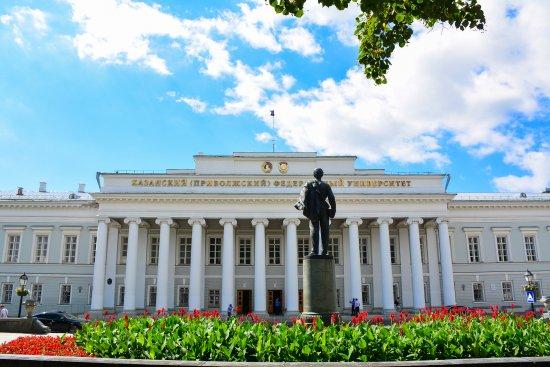 Kazan Federal University main building - Ảnh của Kazan Federal University,  Kazan - Tripadvisor