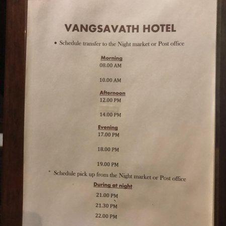 방사바스 호텔 사진