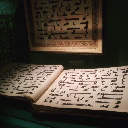 Государственный музей истории религии: photo4.jpg