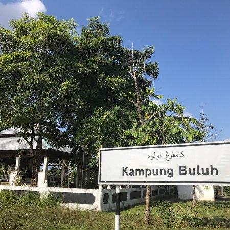 Kuala Berang, Malaysia: Don't forget to view the real stone Batu Bersurat in the Kuala Terengganu Museum