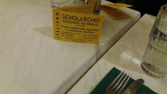Εστιατόριο Σχολαρχείον: In italiano