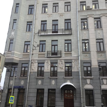 Finance House of Kostyakova