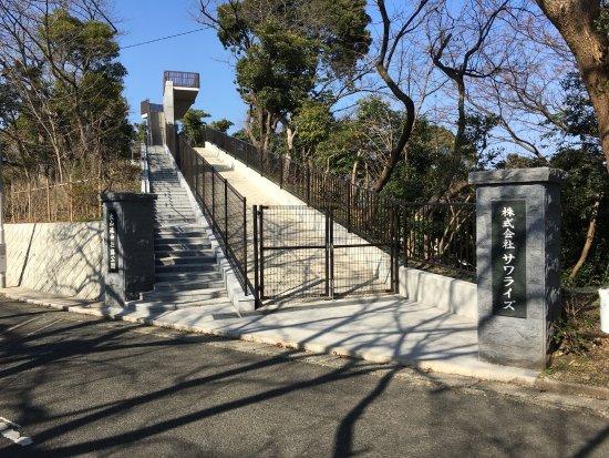 Oyamazumijinjaato Park