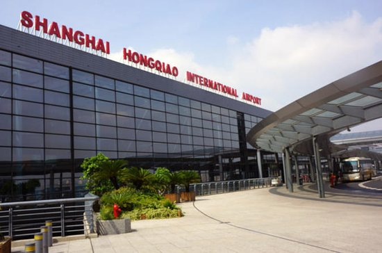 Private Hongqiao Airport Departure Transfer from Shanghai City Hotel