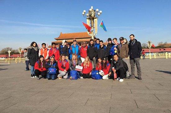 プライベートフレキシブル北京シティツアー